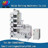 Buy cheap RTRY-320E 5 color narrow web stikcer label printing machine roll to roll press from wholesalers