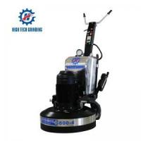 Buy cheap planetary concrete floor grinding machine from wholesalers
