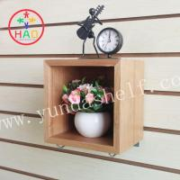 Buy cheap HAO Square Storage Cubicle Shelves,Cube Box Shelving Unit,Wooden Cubicle Shelf from wholesalers