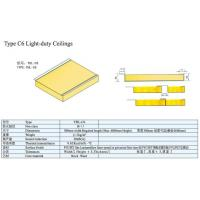 Buy cheap Type C6 Light-duty Ceilings from wholesalers