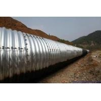 Buy cheap The plastic corrugated steel from Wholesalers