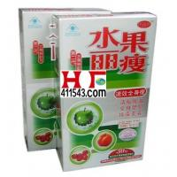 Buy cheap Capsules and Tablets Healthy and Effective Fruit Slimming Lishou Weight Loss Capsule from wholesalers
