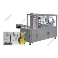 Buy cheap Fully Automatic Cellophane Packaging Machine for 10 Cigarette Packs GGB-400A from wholesalers