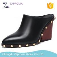 Buy cheap K55-1 Hot Sale Trendy High Heel Point Toe Women Slippers High Quality Mule China Whosale from wholesalers
