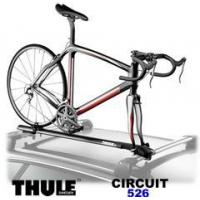 Buy cheap Thule 526 Circuit Fork Mount Bike Roof Rack from wholesalers
