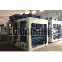 Buy cheap PRODUCTS Concrete hollow block making machine from wholesalers