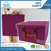Buy cheap Large Purple Fabric Household Clothes Storage Boxes with Lids and Handle from wholesalers