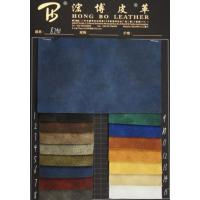 Buy cheap PU Leather Double Colored PU Leather B240 from wholesalers