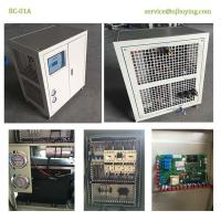 Buy cheap Air-cooled chiller 1hp 3kw mini air cooled water chiller from wholesalers