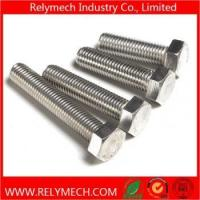 Buy cheap Hex Bolt Hex Socket Bolt Carriage Bolt with Pan Head from wholesalers