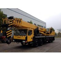Buy cheap 50 Ton Truck Crane QLY50 from wholesalers