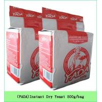 Buy cheap Brewer yeast FADA Instant Dry Yeast 500g/Bag from wholesalers