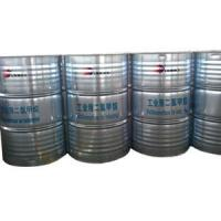 Buy cheap Dichloromethane from wholesalers