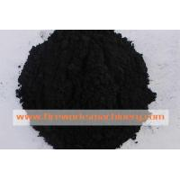 Buy cheap Copper oxide for fireworks product