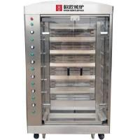 Buy cheap Teppanyaki Grill Table Large Vertical Gas Rotating Chicken Oven for 21 Chickens from wholesalers