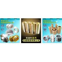 Buy cheap Copper alloy worm gear from wholesalers