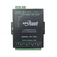 Buy cheap ZP-1304 RS232 to 4-port RS485 bidirectional interchange isolation converter from wholesalers