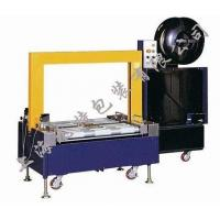 Buy cheap Pro-Low table unmanned baler from wholesalers