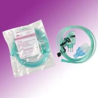 Buy cheap PVC Nebulizer Mask from wholesalers