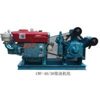 Buy cheap Air compressor CWF-40/30Direct-linked units product