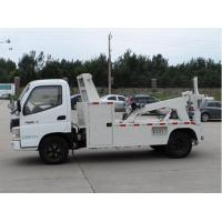 Buy cheap 3 ton light duty tow truck for towing car from wholesalers
