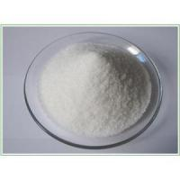 Buy cheap Microbiological Method Acrylamide Cas No.79-06-1 from Wholesalers