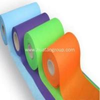 Buy cheap PET spunbond nonwoven for shopping bags from wholesalers