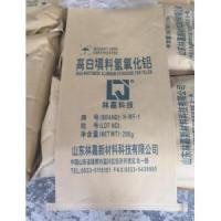 Buy cheap Precipitated Grade Aluminium Hydroxide from wholesalers