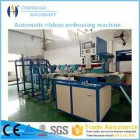 Buy cheap Automatic Elastic Band Logo Embossing Machine from wholesalers