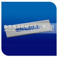 Buy cheap Carbide slitting blades Tungsten Steel slitting blades The Tungsten Carbide slitter knife from wholesalers