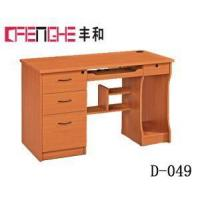 Buy cheap School Furniture Set Single Wooden Student Desk and Chair from wholesalers