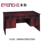 Buy cheap Hot Sale Factory Price School Desk and Chair from wholesalers