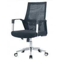 Buy cheap Used Wholesale Mesh Office Chair for Sale from wholesalers