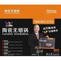 Buy cheap Ceramic non stick pan from wholesalers