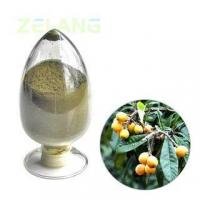 Buy cheap Pomegranate Seed Oil - Punicic acid Ursolic Acid 50% Loquat Leaf Extract from wholesalers
