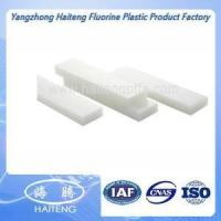 Buy cheap PVDF Sheet with Good Chemical Resistance from wholesalers