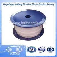 Buy cheap Food and Pharmaceutical PTFE Braided Packings from wholesalers