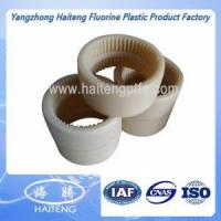 Buy cheap Plastic Casting Oil Nylon Gears from wholesalers