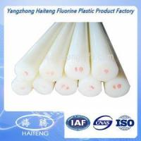 Buy cheap Virgin Engineering Nylon Rods from wholesalers