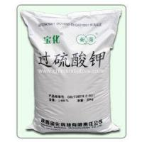 Buy cheap Potassium persulfate powder K2S2O8 7727-21-1 chemicals from wholesalers