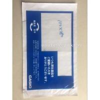 Buy cheap Plastic Colored Mailing Bags from wholesalers