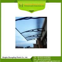 Buy cheap 3mm Solid Polycarbonate Sheet Awning and Accessories from wholesalers