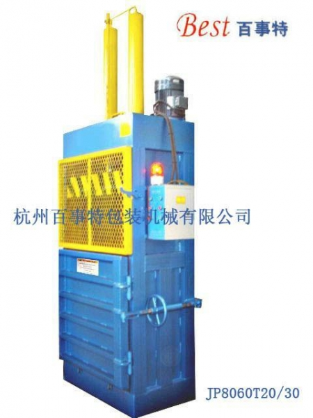 Quality hydraulic press-packing for sale