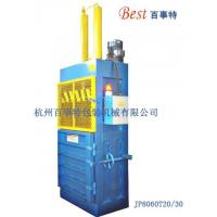 Buy cheap hydraulic press-packing from wholesalers