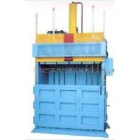Buy cheap hydraulic press-packing product