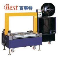 Buy cheap Unmanned low table balers (binder) product