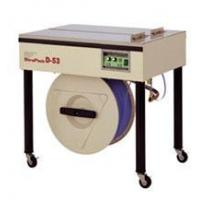 Buy cheap Strapack packing machine from wholesalers