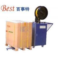 Buy cheap Semi-automatic baler from wholesalers