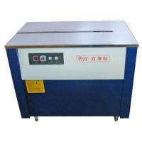 Buy cheap Semi automatic tower packing machine from wholesalers