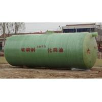 Buy cheap FRP septic tank from wholesalers